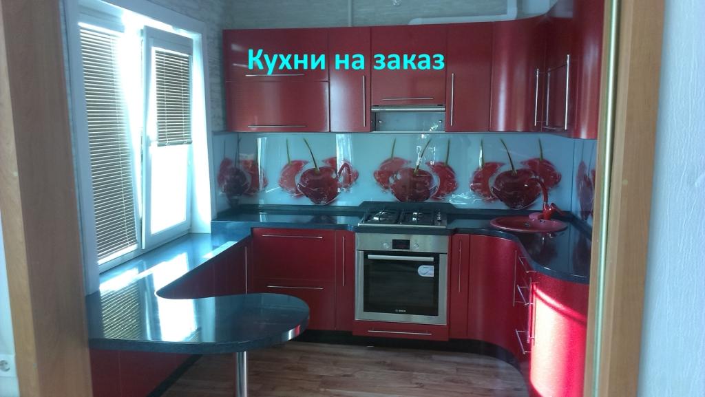 Кухни на заказ Бийск