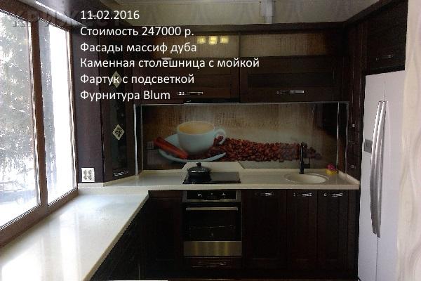 Кухни Бийск Дружный