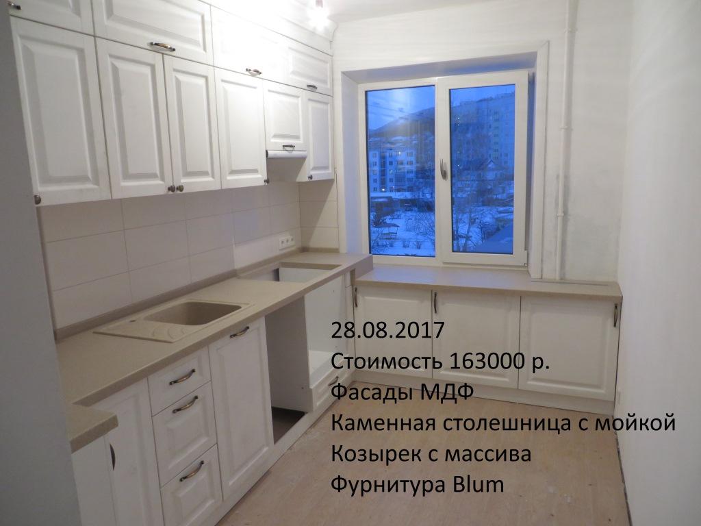 Мебель Белакуриха