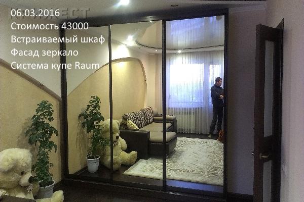 Шкаф купе Бийск