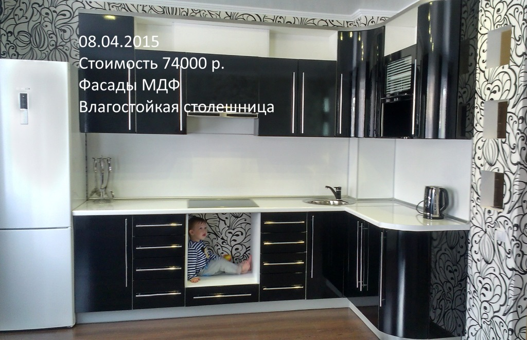 Мебель Бийск